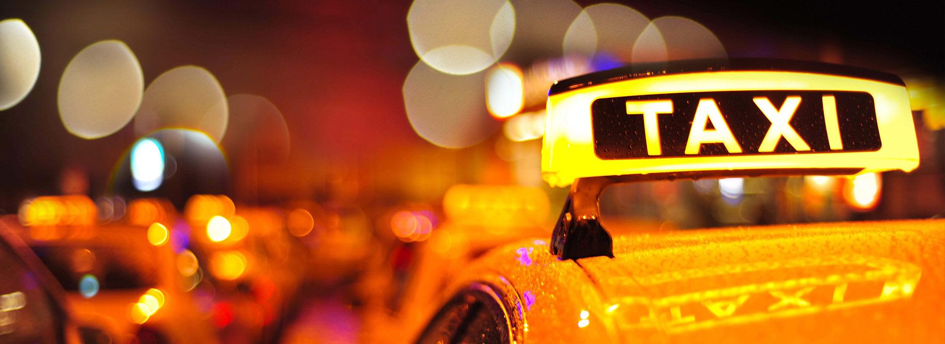 <small>Такси</small>Каждая пятая поездка бесплатно!