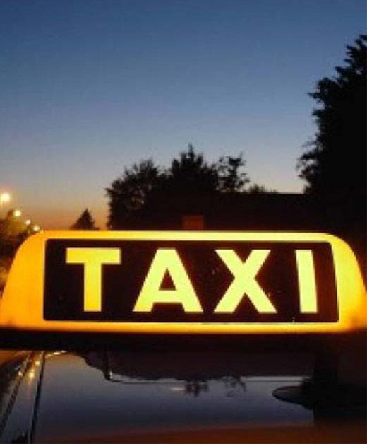 Заказ такси в СПб