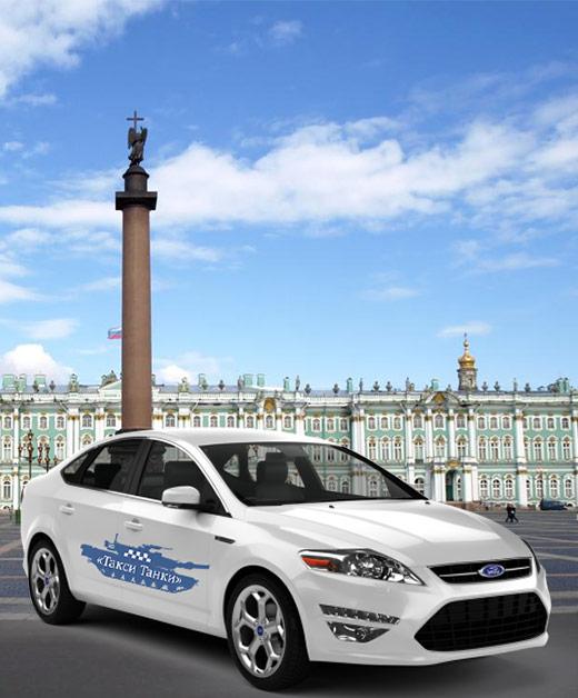Такси дешево в СПб